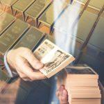 優良な金の買取業者を見分ける!金を売るときに失敗しないポイントとは?