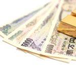 金買取の利益率はどれくらい?金の資産運用 そのメリット