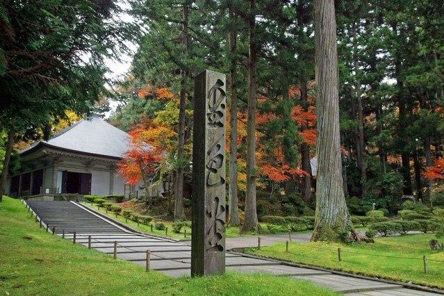 東北地方と「金」の関わり|日本と金の豆知識