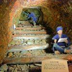 甲信越地方と「金」の関わり 日本と金の豆知識