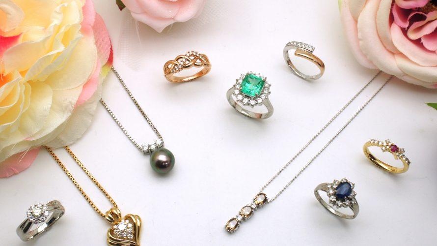 宝石の留め方(セッティング方法)