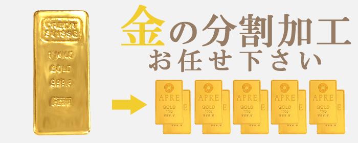 査定・鑑定アプリ LOOPsリリース!